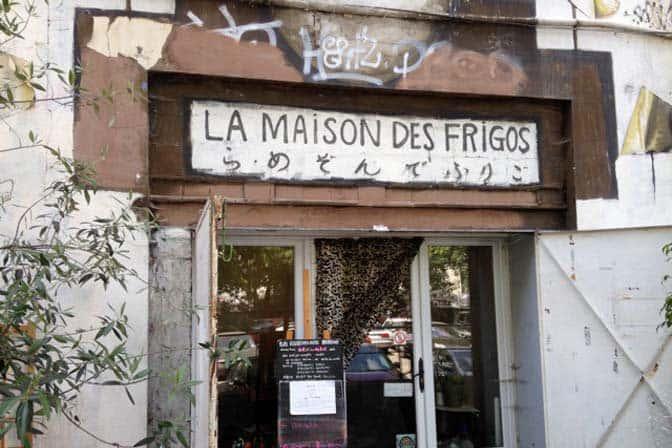 maison des frigos restaurante paris